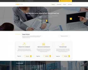 Free PSD Homepage Template